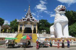Entrée colline de Mandalay