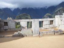 Temple des trois fenêtres, Machu Picchu