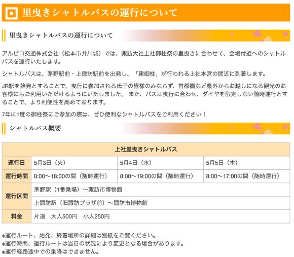 2016-05-02 11.28.23