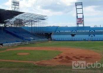 En reparación el estadio Latinoamericano / Foto: Adriana Rodríguez Vives