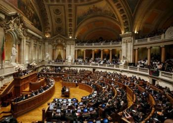 Image of the Portuguese Parliament. Photo: Assembleia da República.