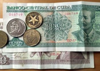 Cuban banknotes and coins (CUP). Photo: Travels & Lives / Pinterest