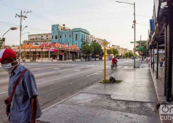The corner of 23 and 12, Vedado, Havana. Photo: Otmaro Rodríguez