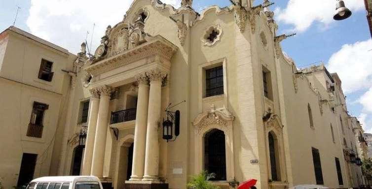 Oratorio San Felipe Neri: Foto tomada de Absolut Viajes.