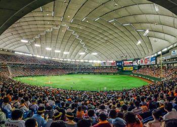 El Tokio Dome, principal escenario del béisbol en la capital japonesa. Foto: Les Taylor.
