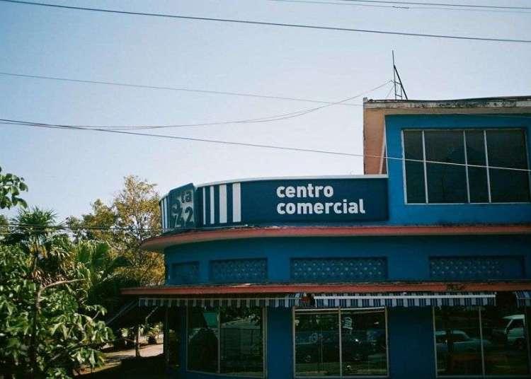 Centro comercial 5ta y 42, en el municipio de Playa, en La Habana. Foto: Cristina Santa Quiteria / Vice News / Archivo.