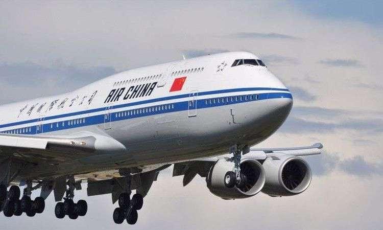 Air China debió desviar su vuelo ante el incidente.