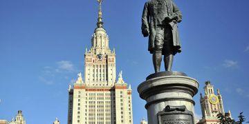 La Universidad Lomonosov de Moscú es uno de los centros docentes y de investigación de Rusia que acogen a jóvenes cubanos que se especializan en el uso de la energía nuclear. Foto: mundo.sputniknews.com