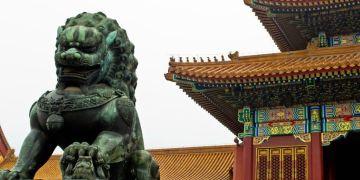 La Ciudad Prohibida de Beijing, China. Foto: http://facturandolamaleta.blogspot.com