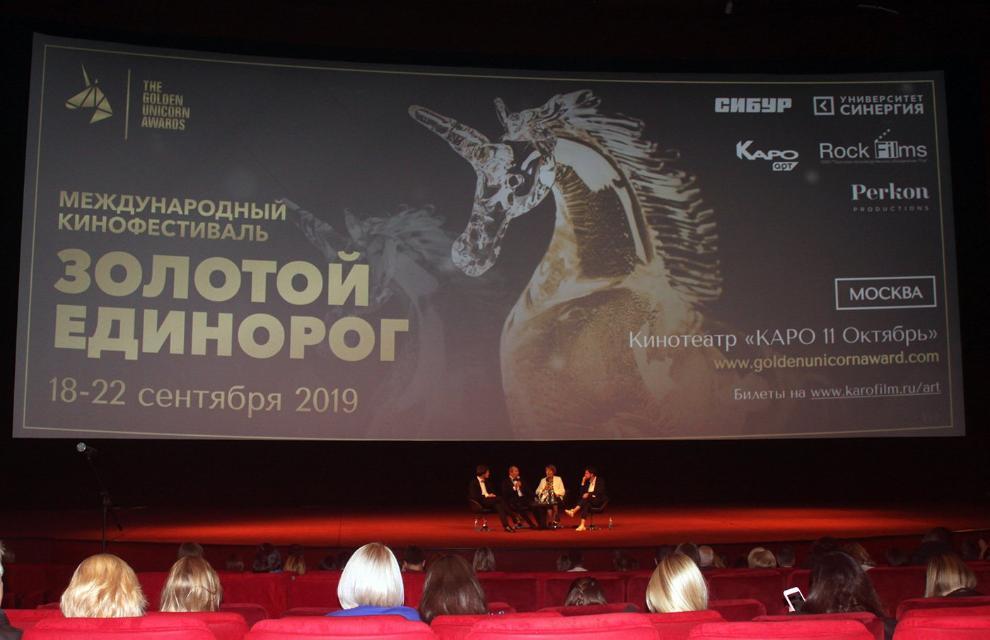 "La película cubana ""Serguio y Serguéi"" mereció el primer premio a una cinta extranjera sobre tema ruso en el Festival Golden Unicorn."