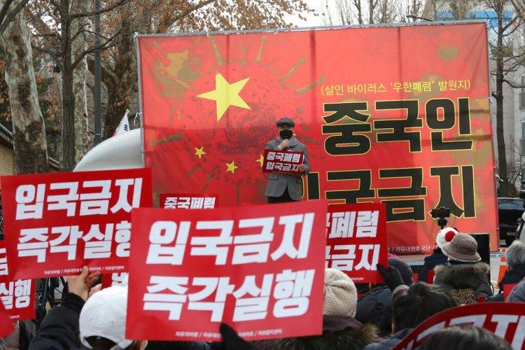 Manifestantes surcoreanos durante una marcha para pedir que se prohíba la entrada de personas chinas en el país, cerca de la sede oficial de la presidencia, la Casa Azul, en Seúl, Corea del Sur, el 29 de enero de 2020. Foto: Ahn Young-joon / AP.
