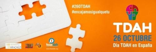 El Espacio Joven La Plaza se iluminará de color naranja por el TDAH