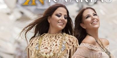 K-Narias son las primeras españolas en hacer reggaeton