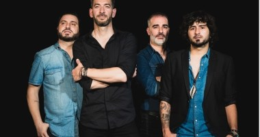 Bicho Raro publica su cuarto sencillo