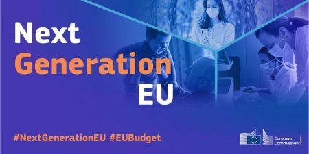 El Pleno de Fuenlabrada pide a la Comunudad la aplicación de los Fondos Next  Generation