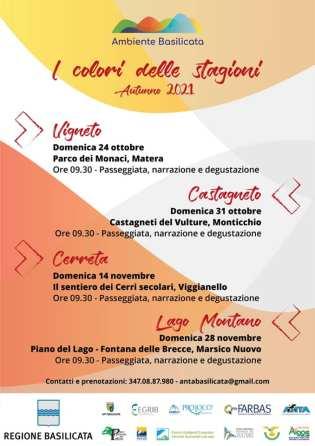 24 ottobre Matera, 31 ottobre Monticchio Laghi (Pz), 14 novembre Viggianello (Pz), 28 novembre Marsico Nuovo (Pz).