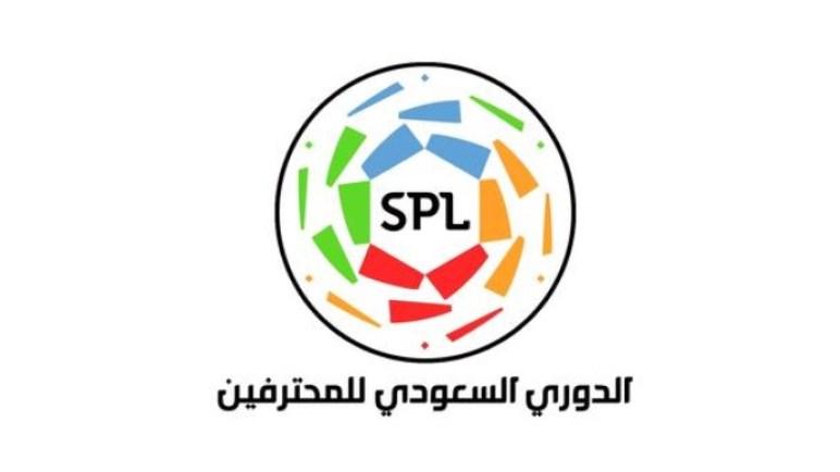 رابط بث مباشر ﻻيف حصري مباراة الأهلي والنصر فى الدوري السعودي اليوم الثلاثاء