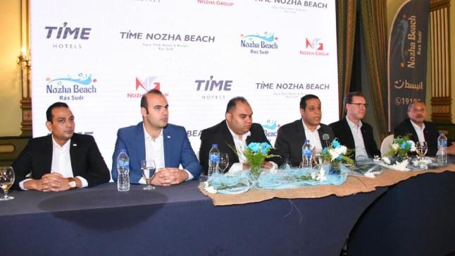 نزهة للاستثمار تتعاقد مع تايم العالمية لإدارة فندق ومنتجع تايم نزهة بيتش راس سدر