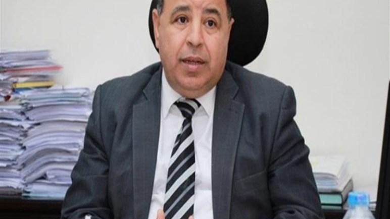 وزارة المالية: باقي 20 يوما على المهلة الثانية للإعفاء من مقابل تأخير سداد الضرائب