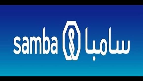 تفاصيل التمويل الشخصي للقادمين الجدد للمملكة من بنك سامبا السعودي