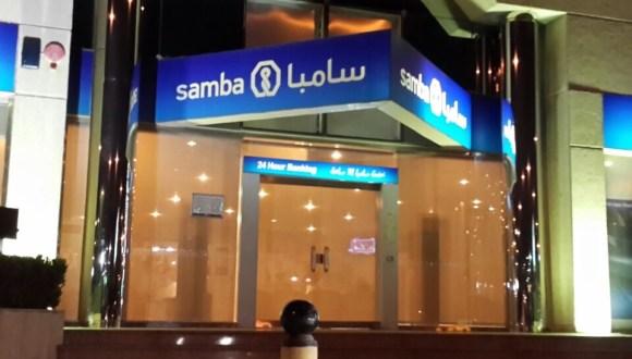 تفاصيل التمويل الشخصي بدون كلفة أجل من بنك سامبا السعودي