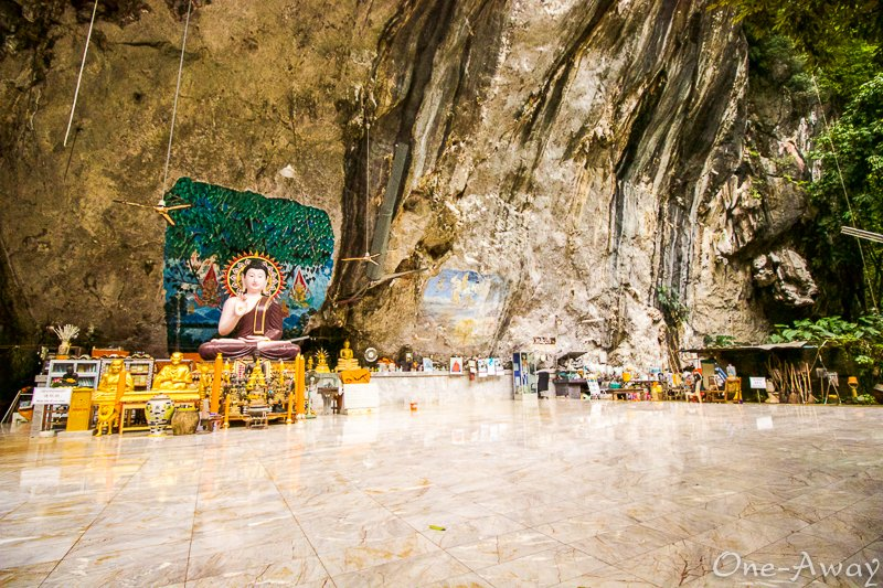 On the Forest Trail - Wat Tham Suea - Tiger Cave Temple