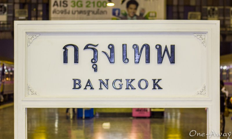 Hua Lamphong Bangkok Train Station Sign