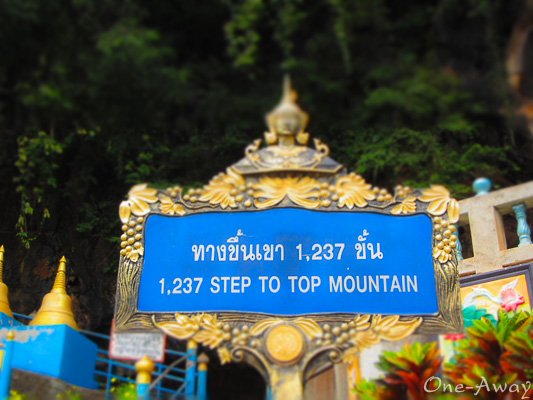 1,237 Steps to Viewpoint Tiger Cave Temple Krabi