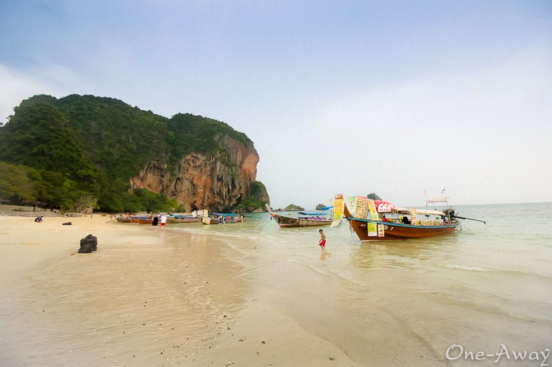 Phra Nang Beach Railay, Krabi Thailand