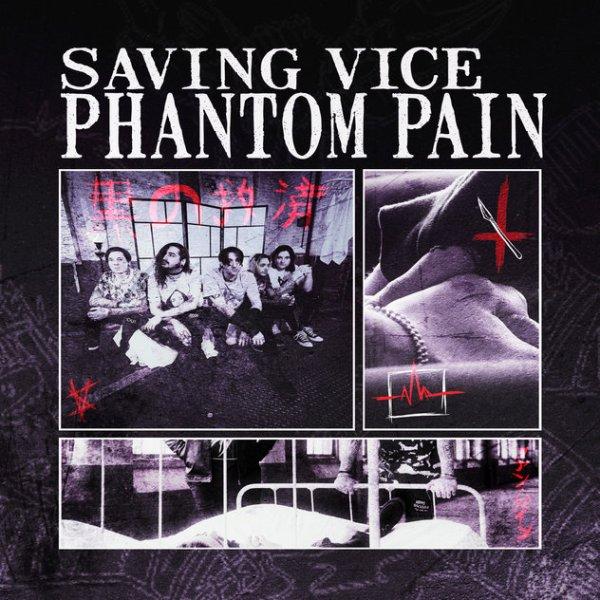 saving vice phantom pain single artwork