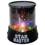 Ночник-проектор звёздного неба Star Master