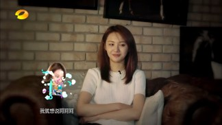 Chinese_Reality_TV_Divas_Hit_the_Road_-_Season_2_EP01[www.MP3Fiber.com].mp4_snapshot_00.02.15_[2015.12.30_20.14.51]