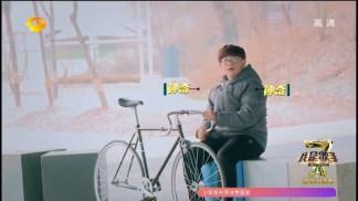 ★tv520.funbbs.me★03 我是歌手(第四季) [2016-01-29][HDTV-MKV][國語中字].mkv_snapshot_00.52.42_[2016.01.31_01.06.52]