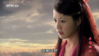 우랑직녀.牛郎织女.Legend.Of.Love.2009.E03.720p.HDTV.KORSUB.x264.AC3-SILI.mkv_snapshot_01.41_[2016.01.28_20.38.10]