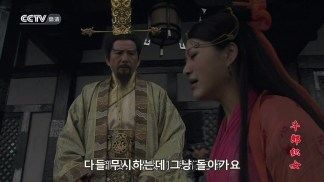 우랑직녀.牛郎织女.Legend.Of.Love.2009.E06.720p.HDTV.KORSUB.x264.AC3-SILI.mkv_snapshot_41.02_[2016.01.28_22.17.23]