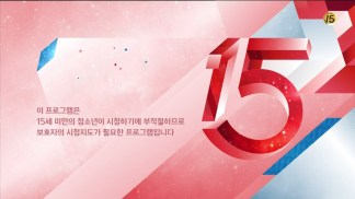 [tvN] 배우학교.E01.160204.HDTV.H264.720p-WITH.mp4_snapshot_00.00.09_[2016.02.04_20.31.11]