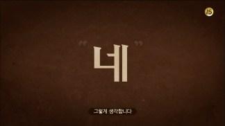 [tvN] 배우학교.E01.160204.HDTV.H264.720p-WITH.mp4_snapshot_00.00.28_[2016.02.04_20.31.58]