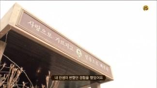 [tvN] 배우학교.E01.160204.HDTV.H264.720p-WITH.mp4_snapshot_00.00.45_[2016.02.04_20.32.40]