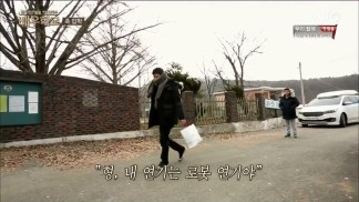 [tvN] 배우학교.E01.160204.HDTV.H264.720p-WITH.mp4_snapshot_00.09.40_[2016.02.04_20.52.54]