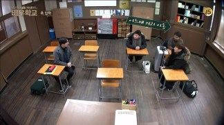 [tvN] 배우학교.E01.160204.HDTV.H264.720p-WITH.mp4_snapshot_00.10.45_[2016.02.04_20.54.07]