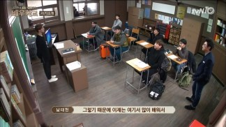 [tvN] 배우학교.E01.160204.HDTV.H264.720p-WITH.mp4_snapshot_00.29.07_[2016.02.04_21.08.51]