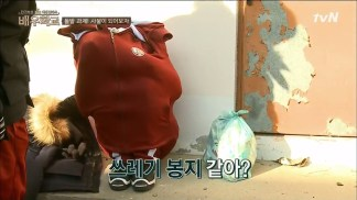 [tvN] 배우학교.E02.160211.HDTV.H264.720p-WITH.mp4_snapshot_00.46.46_[2016.02.11_22.26.43]