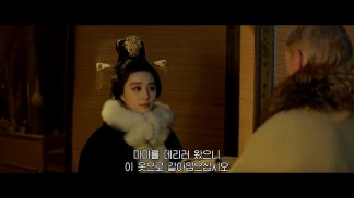 양귀비 -왕조의 여인.2015.720p.korsub.HDRip.H264.mkv_snapshot_01.46.05_[2016.03.09_18.55.00]