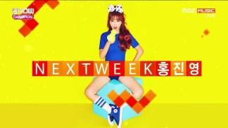 [MBC MUSIC] 쇼 챔피언.E178.160316.HDTV.H264.720p-WITH.mp4_snapshot_00.42.14_[2016.03.16_21.01.51]