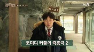 [tvN] 배우학교.E06.160310.HDTV.H264.720p-WITH.mp4_snapshot_00.16.33_[2016.03.11_22.37.50]