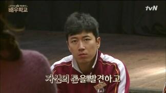 [tvN] 배우학교.E08.160324.HDTV.H264.720p-WITH.mp4_snapshot_00.15.00_[2016.03.26_19.50.48]
