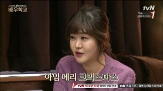[tvN] 배우학교.E08.160324.HDTV.H264.720p-WITH.mp4_snapshot_00.15.24_[2016.03.26_19.51.38]