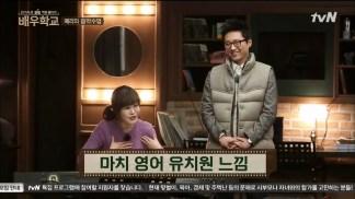 [tvN] 배우학교.E08.160324.HDTV.H264.720p-WITH.mp4_snapshot_00.15.32_[2016.03.26_19.51.54]