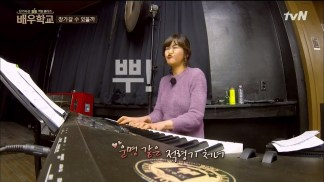 [tvN] 배우학교.E08.160324.HDTV.H264.720p-WITH.mp4_snapshot_00.48.32_[2016.03.26_20.22.45]