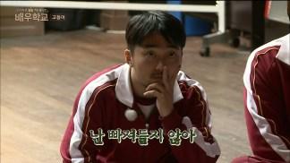 [tvN] 배우학교.E08.160324.HDTV.H264.720p-WITH.mp4_snapshot_00.55.16_[2016.03.26_20.31.07]